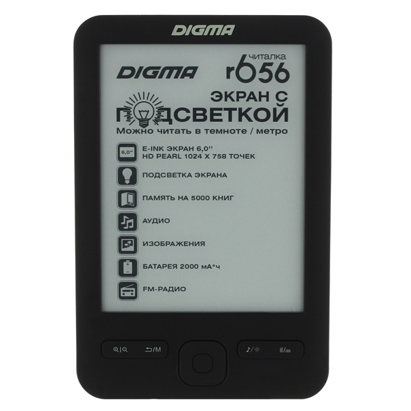 631f5c10a03b Купить Электронная Книга Digma R656 в каталоге интернет магазина М ...