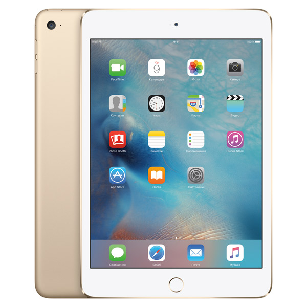 Планшет Apple iPad mini 4 Wi-Fi 128GB Gold (MK9Q2RU/A) wholesale 10pcs 960p camera bulb light wireless ip camera wi fi fisheye mini kamera 360 panoramic home security system v380