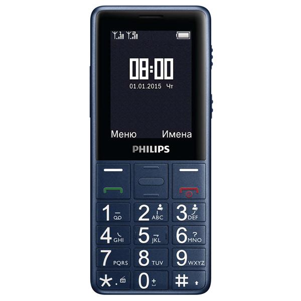 Мобильный телефон Philips Xenium E311 Navy мобильный телефон philips e311 синий 2 4 navy