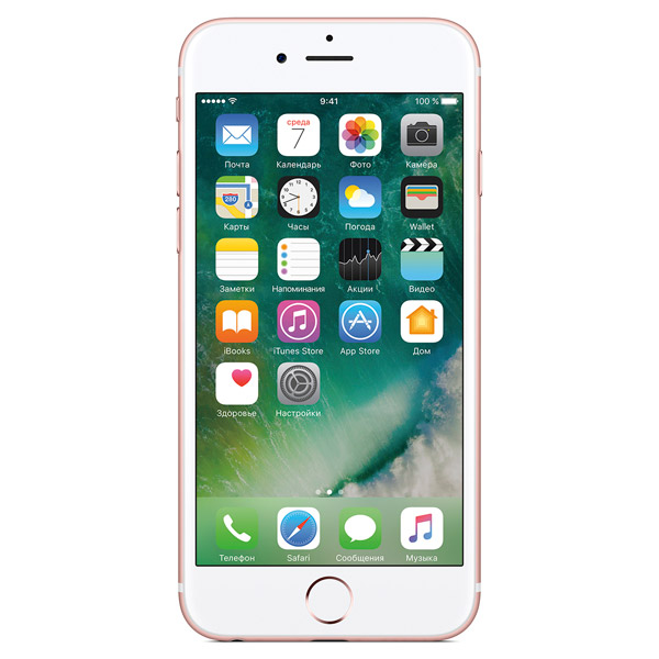 купить Смартфон Apple iPhone 6s 128GB Rose Gold (MKQW2RU/A) недорого