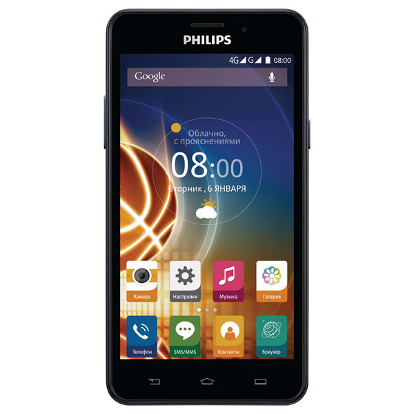 Смартфон Philips Xenium V526 Navy мобильный телефон philips xenium e311 navy blue