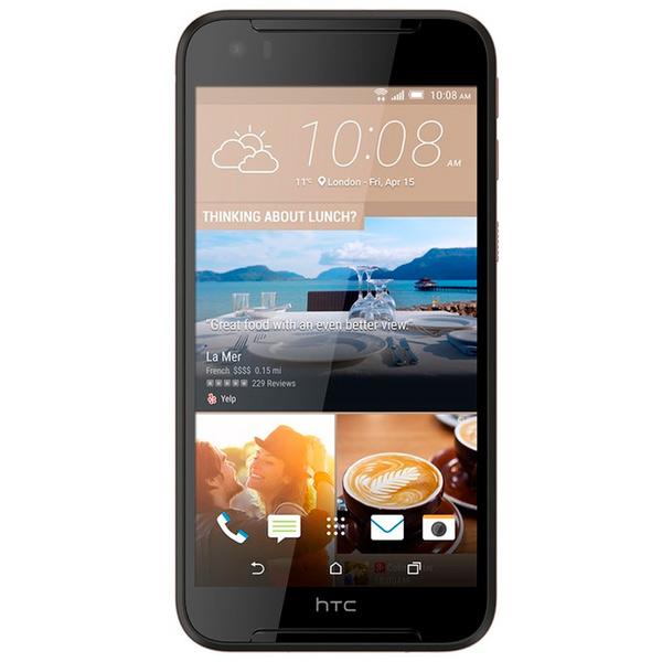 Смартфон HTC Desire 830 Dual Sim Black Gold стоимость