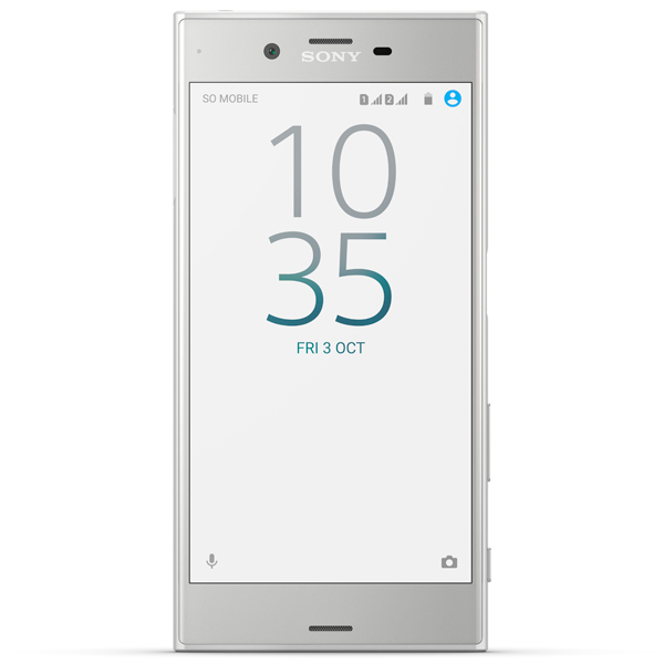 Смартфон Sony Xperia XZ Dual Platinum (F8332 ) neema nitume financing higher education in tanzania