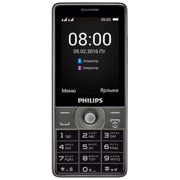 Мобильный телефон Philips Xenium E570 Dark Gray philips xenium w732 в самаре