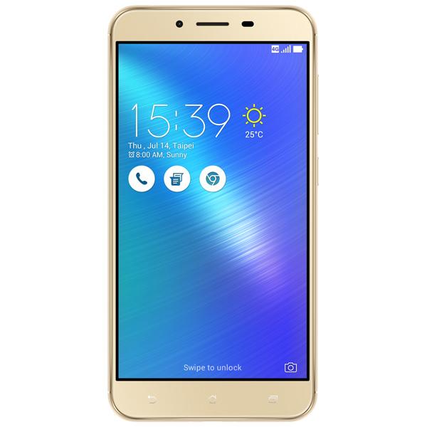 Смартфон ASUS Zenfone 3 MAX ZC553KL 32GB Gold (4G024RU) смартфон asus zenfone live zb501kl золотистый 5 32 гб lte wi fi gps 3g 90ak0072 m00140