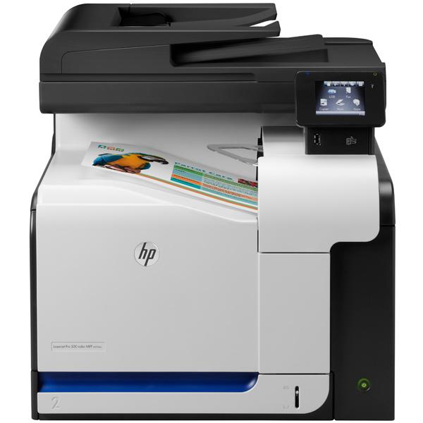 Лазерное МФУ (цветное) HP CZ272A