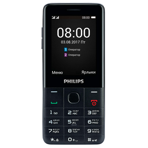 Мобильный телефон Philips Xenium E116 Black philips philips xenium e160 black
