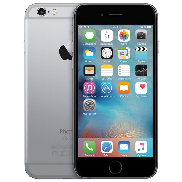 apple team case