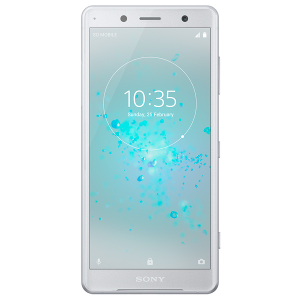 Смартфон Sony Xperia XZ2 Compact White Silver DS (H8324)