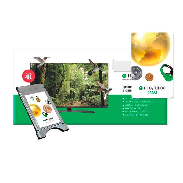 Комплект цифрового ТВ НТВ-Плюс 4К Module TV Запад (без антенны)