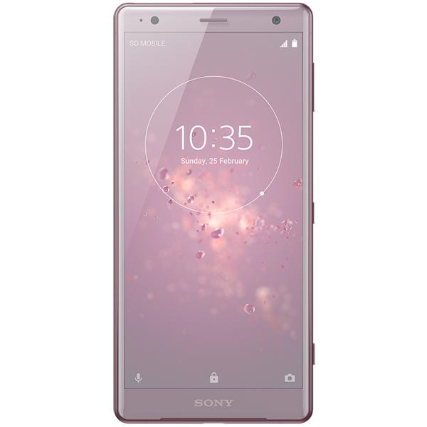 Смартфон Sony Xperia XZ2 Ash Pink DS (H8266) смартфон sony xperia x 32гб черный 1 sim