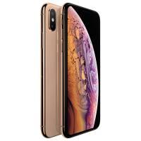 Купить iPhone (Айфон) в интернет-магазине М.Видео - Москва f6b641589165a