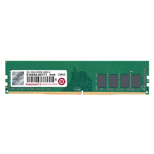 Оперативная память Transcend 8GB Jetram 2400MHz DIMM (JM2400HLB-8G)