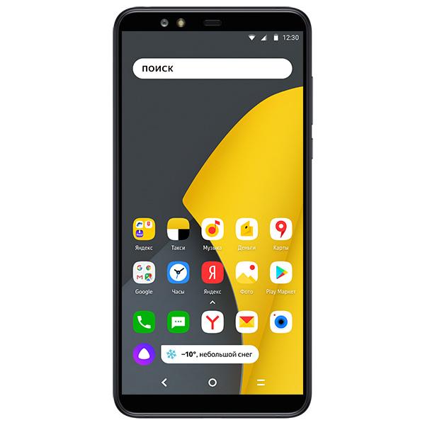 853498ee5823a Купить Смартфон Яндекс Телефон в каталоге интернет магазина М.Видео ...