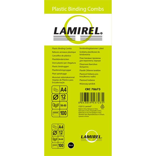 Пружина для переплета Lamirel пластиковая 12 мм. черная, 100 шт