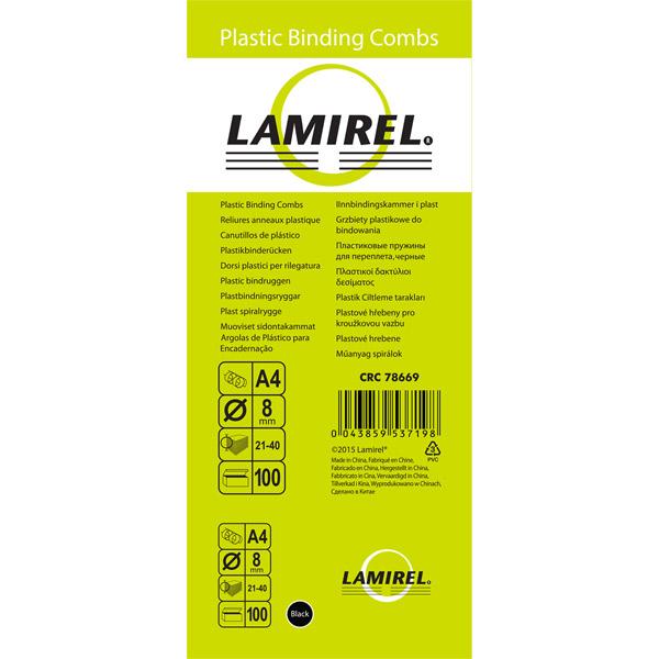 Пружина для переплета Lamirel пластиковая 8 мм. черная, 100 шт.