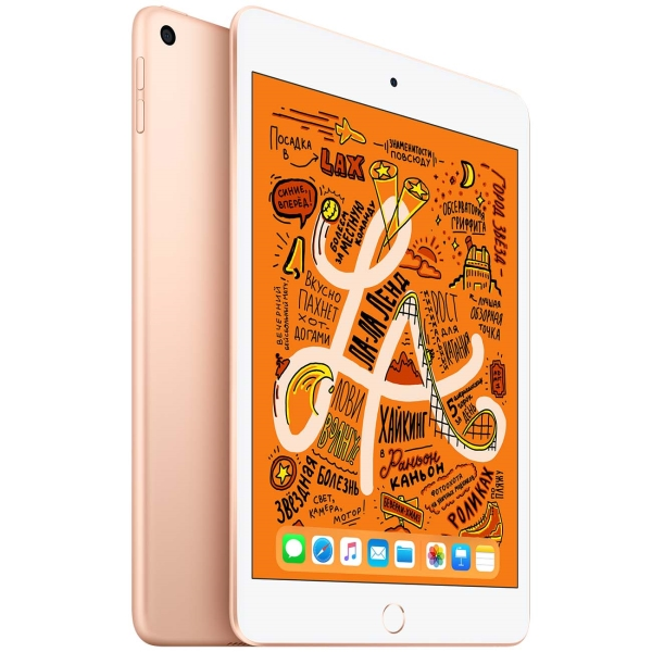 Планшет Apple iPad mini 7.9 Wi-Fi 64Gb Gold MUQY2RU/A