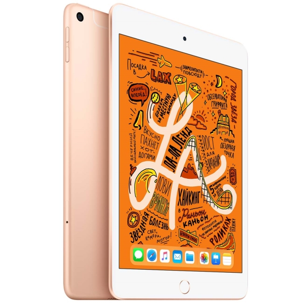 Планшет Apple iPad mini 7.9 WF+CL 64Gb Gold MUX72RU/A