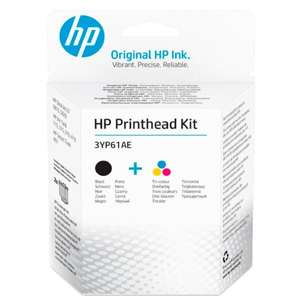 Купить Комплект печатающих головок HP Printhead Kit (3YP61AE) в каталоге интернет магазина М.Видео по выгодной цене с доставкой, отзывы, фотографии - Самара