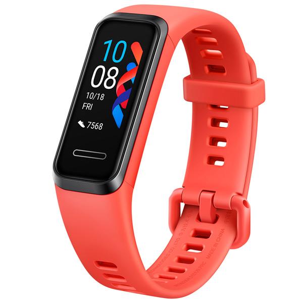 Фитнес-браслет Huawei Band 4 Amber Sunrise (ADS-B29)