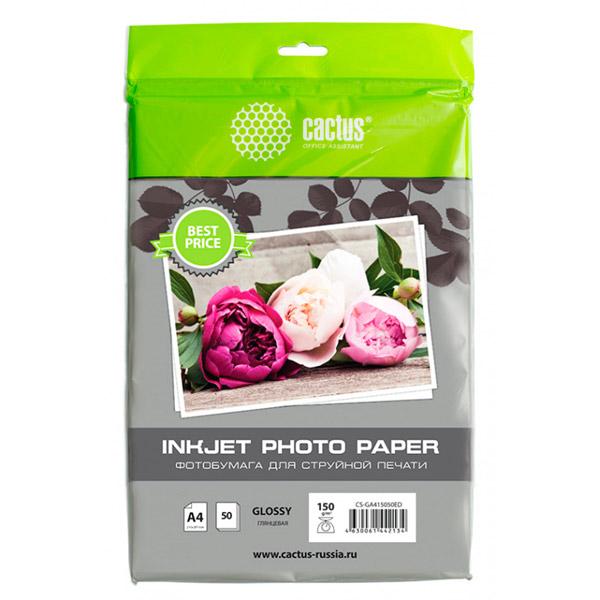 Фотобумага для принтера Cactus
