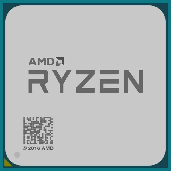 Процессор AMD — Ryzen 9 3950X AM4 BOX W/O Cooler
