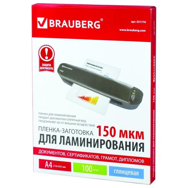 Плёнка для ламинирования Brauberg А4 100шт (531776) прозрачный