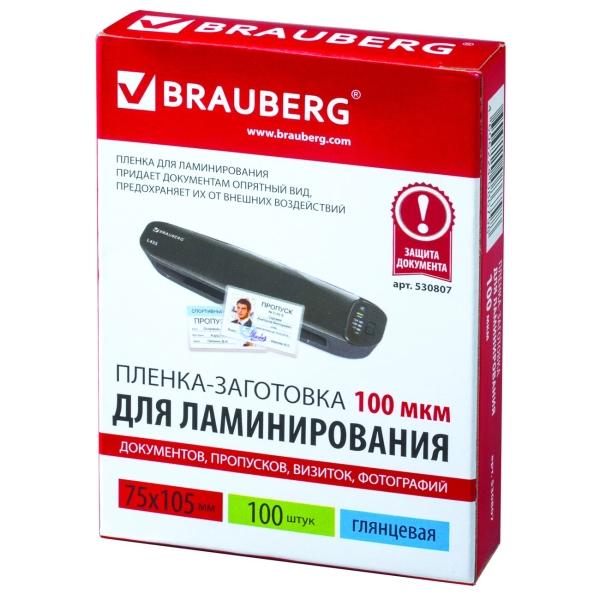 Плёнка для ламинирования Brauberg 75х105мм 100шт (530807) фото