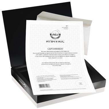 НТВ-Плюс, Карты для спутникового тв, Сертификат HD
