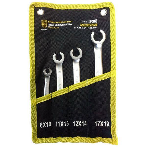 Набор ручного инструмента Berger BG1119 ключи 4 предмета