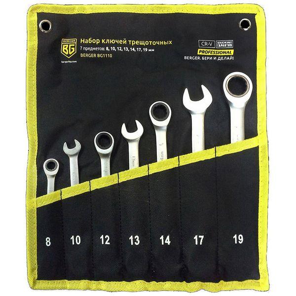 Набор ручного инструмента Berger BG1110 ключи 7 предметов