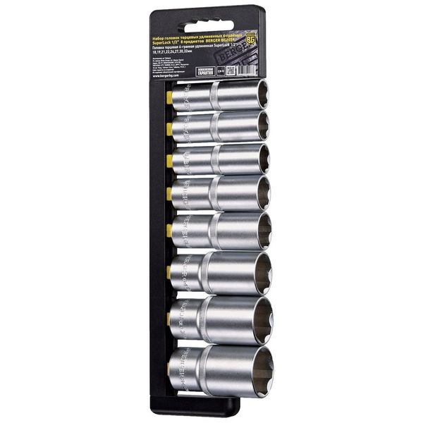 Набор ручного инструмента Berger BG 2031