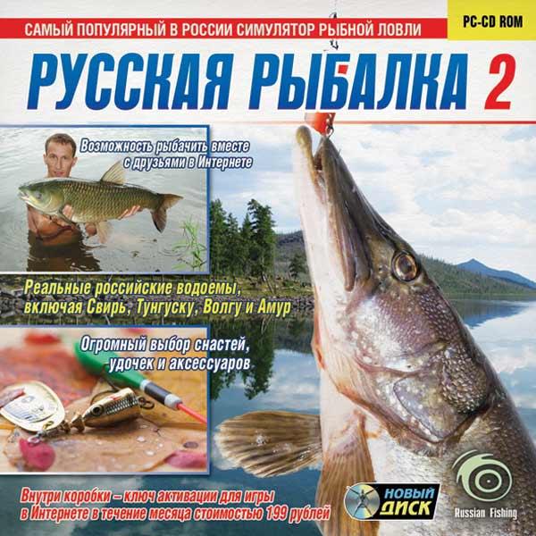 рыбалка московская область бесплатно