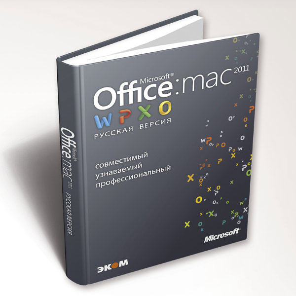 Save a file in Office for Mac - Office Support