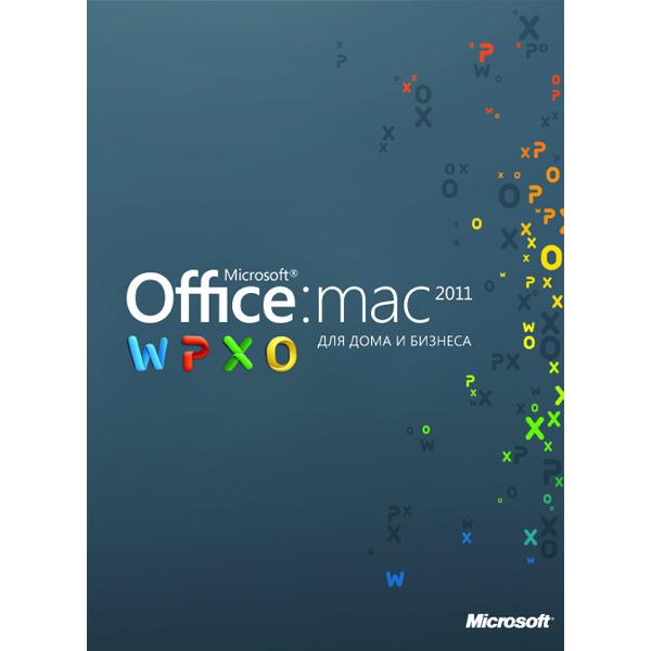 Microsoft, По office h&b multi mac 2011+к