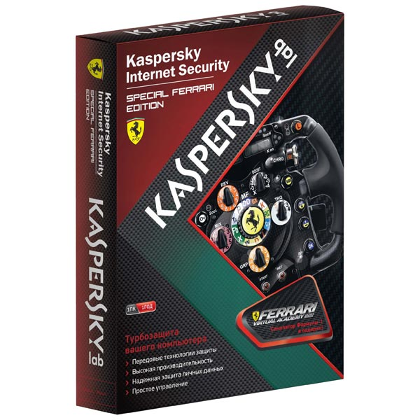 Антивирус Kaspersky Internet Security Special Ferrari Edition коньки onlitop pvc 64mm 1231426