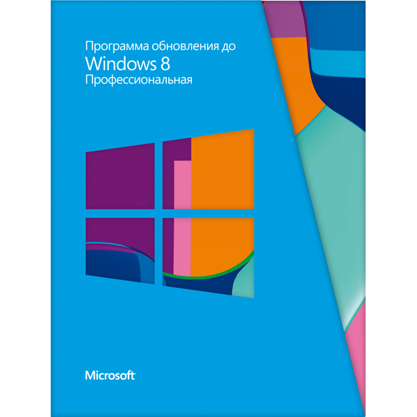 ПО Microsoft Windows 8 обновл. до Професс. 32/64-bit без диска