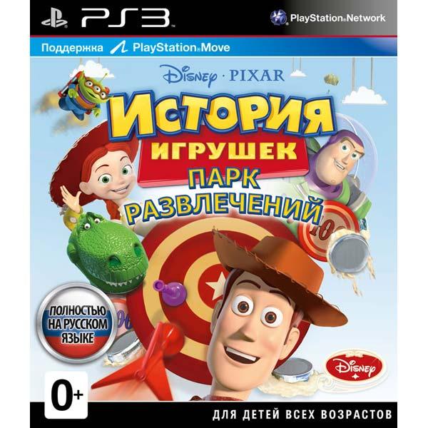 PS3 игра Disney История Игрушек. Парк развлечений