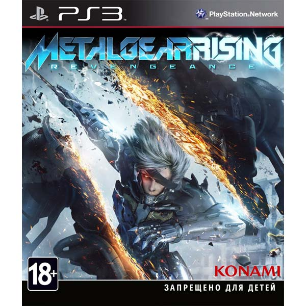 все цены на Игра для PS3 Медиа Metal Gear Rising: Revengeance онлайн