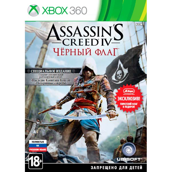Игра для Xbox . Assassin's Creed 4 Black Flag Специальное издание assassin s creed 4 black flag essentials [ps3]