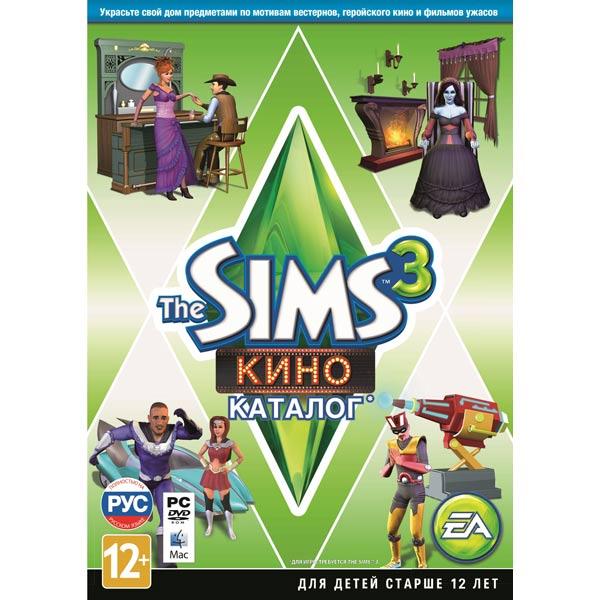Видеоигра для PC . The Sims 3.Каталог.Кино