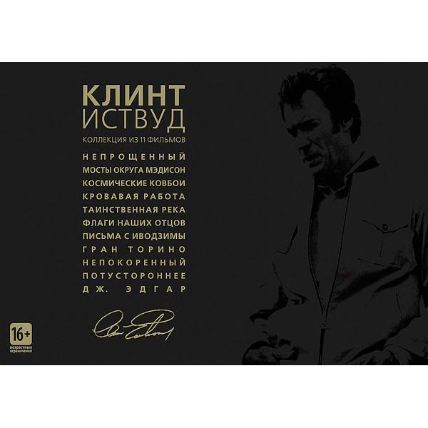 Dvd-диск ., Клинт Иствуд (коллекционное)