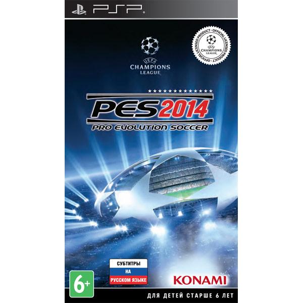 Игра для PSP Медиа Pro Evolution Soccer 2014 - Отзывы