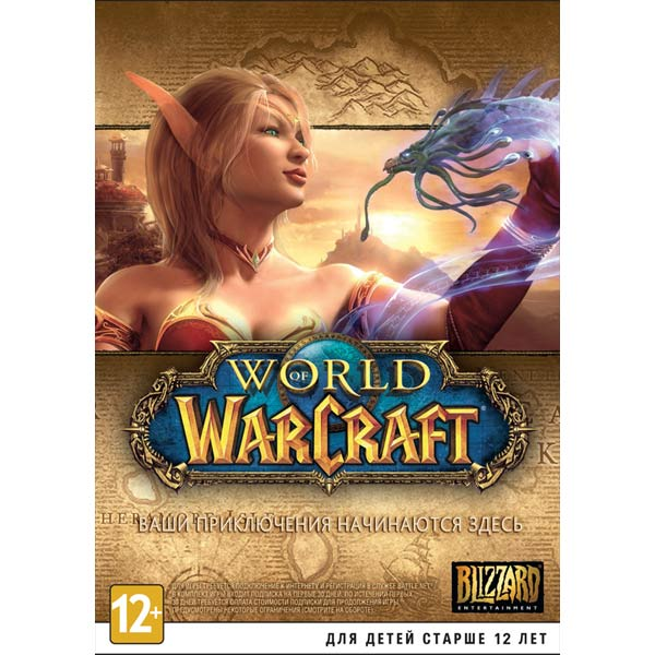 Видеоигра для PC . World Of Warcraft Gold (30 дней) world of warcraft volume 3