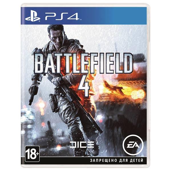 Видеоигра для PS4 . Battlefield 4 видеоигра для ps4 just dance 2018