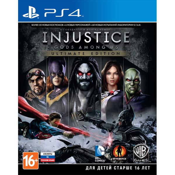 Видеоигра для PS4 . Injustice: Gods Among Us Ultimate Edition