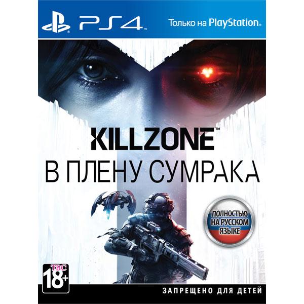 PS4 игра Sony Killzone:В плену сумрака