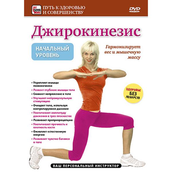 Рогатина Эффективное Похудение.