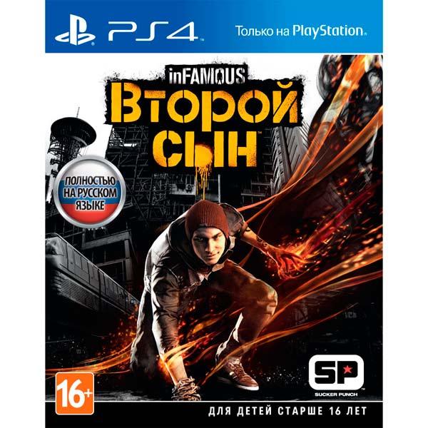 Видеоигра для PS4 . Infamous: Второй сын видеоигра для ps4 just dance 2018