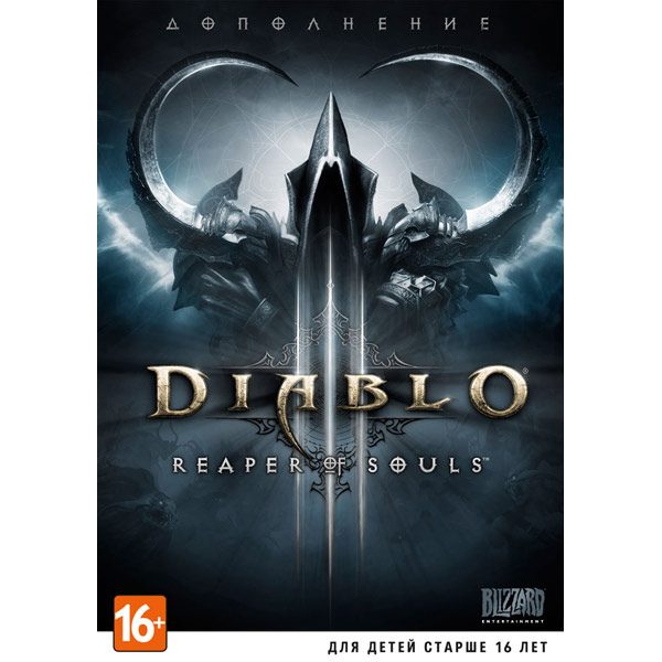 Видеоигра для PC . Diablo III: Reaper of Souls (дополнение) riggs r library of souls